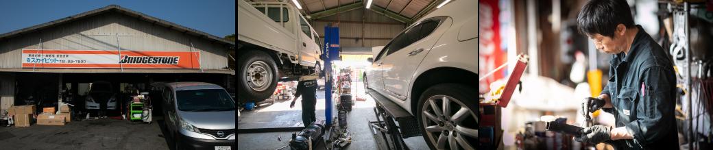 熟練のスタッフが豊富な知識で大切なお車を整備いたします